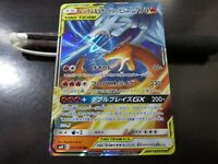 Pokemon card SM10 007/095 Reshiram & Charizard GX RR Double Blaze 20/214