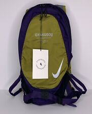 Nike x Undercover GYAKUSOU Lightweight Outdoors Running Backpack Gold Purple
