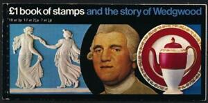 GB 1972 Story of Wedgwood Prestige Booklet SG DX1