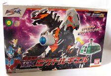 Bandai Ultraman Ginga S : DX VICT LUGIEL Kaiju & Base