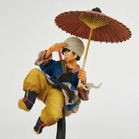 DRAGON BALL GOKU UMBRELLA BWFC WORLD COLOSSEUM 2018 BANPRESTO NEW. PRE-ORDER
