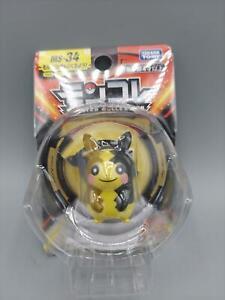 "Morpeko - MS-34 2"" Moncolle Pokemon Figure Takara Tomy - US Seller"