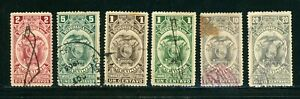 ECUADOR Revenue Fiscal Specialized: LOT #12 - SMALL ASSORTMENT - SEE SCAN $$$