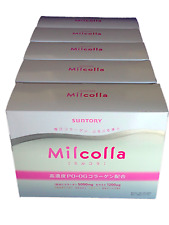 LOT 5 SUNTORY Milcolla Powder 5x 30 Stick Type 150 days Collagen Drink Japan NEW