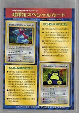 JAPAN POKEMON Nintendo64 1997 PROMO Card Cool PORYGON, Hungry SNORLAX