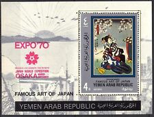 Yemen 1970 Famous Art of Japan S/S MNH**Mi.:Bl.121A 12,00Eur
