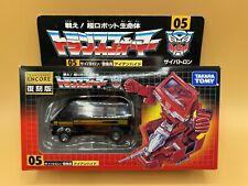 Transformers Encore 05 G1 Ironhide Black Version Diaclone E-Hobby Takara Tomy