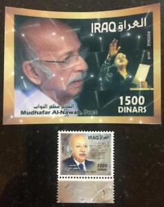 Iraq 2018 MNH stamp + Souvenir Sheet S/S - MNH - Famous Poet Mudhafar Al-Nawab