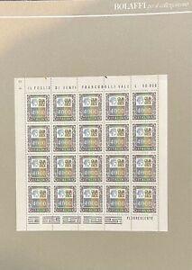 Italia repubblica 1979 minifoglio  alti valori lire 4000 raro MNH **