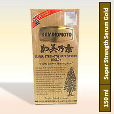 Kaminomoto Super Strength Hair Serum Gold with Kamigen E + K & CS-Base 150ML