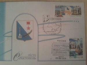 FDC the hero city Sevastopol double damping 2005 Ukraine 2014 Russia