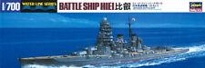 Hasegawa 1/700 Waterline Model Kit WWII IJN Japanese Kongo-Class Battleship Hiei