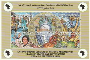 LIBYA , MS , 6 Stamps Gadafi , Extraordinary Session of  OUA 1999 , Mint