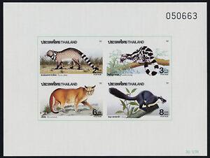 Thailand 1428a imperf MNH Wild Animals
