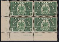 Canada Sc #E7 (1939) 10c Special Delivery PLATE BLOCK Mint VF NH