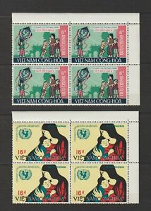 1969 South Vietnam Stamps Block 4 Mother and Child Scott # 337-338 MNH