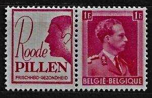 1941 Belgium - with an advertisement, MI- R56