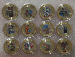 set of 12 coins10 rubles with characters of postcards of Soviet animal artists