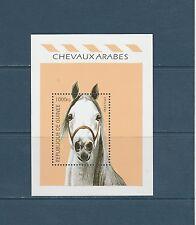 Guinée république  bloc   faune cheval chevaux Arabes  1995  num : 112 B  **