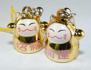 GOLDEN LUCKY CAT BELL CELLPHONE CHARM WITH HANGING STRAP.