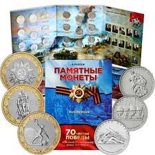 21 RUSSIAN COINS 5 Rubles 2014 & 10 Rubles 2015 PATRIOTIC WAR IN ALBUM *S1