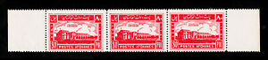 AFGHANISTAN SCOTT #265 MNG 80P RED NATIONAL ASSEMBLY BUILDING (STRIP OF 3) 1932