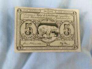 Greenland 5 Kroner Banknote 1953