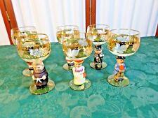 6 Exquisite Mid-Century E & AB Wine Goblet w/Hummel Figurine Stems