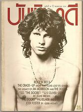 1991 Vintage! The Doors Caravan George Harrison Syd Barrett Van Halen Book Rare!