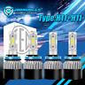 IRONWALLS H11 H11 LED Headlight Bulb Kit High Low Beam Super Bright 6000K White