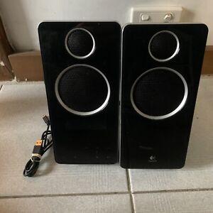 Logitech Z-10 Computer Speaker System S-0243B USB