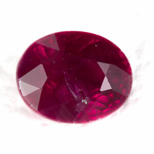 Ruby 0.55ct. An oval cut gem with a strong red colour. Heated, but no lead glass