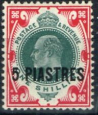 Lightly Hinged British Levant Stamps (Pre-1922)
