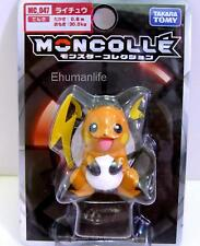 4cm Takara Tomy Pokemon XY Moncolle Collection MC047 Raichu Mini Figure