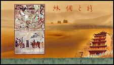 China 2012-19M The Silk Road 丝绸之路 Miniature / Souvenir Sheet Mint NH