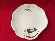 Round Shape Plastic Plate with Aubergine Pattern