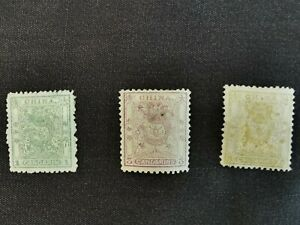 1885 China set of 3 small dargon stamps