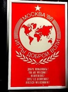 Russia 1986 Mockba Games Poster, Framed