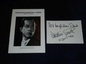 Takahiro Sonoda (+) signiert - Autograph - signed - Pianist - Karajan - Bach