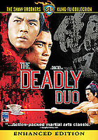 Deadly Duo (DVD, 2008) WITH SLIP COVER