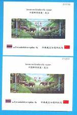 Thailand - Scott 1615b with China Flag - Vfmnh S/S - perf & imperf - Elephants
