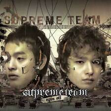 SUPREME TEAM   1st - SPIN OFF (CD) Repackage SIMON DOMINIC  E SENSE
