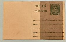 Bangladesh 1st Post Card Error Prime Minister Sheikh Mujibur Rahman Politician