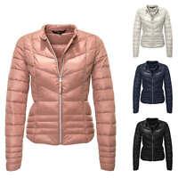 Vero Moda Damen Steppjacke Übergangsjacke Leichte Jacke Damenjacke SALE %
