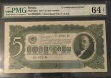 "1937 RUSSIA ( USSR ) 5 Chervontsev ""Lenin"" Note PMG 64 Choice UNC"