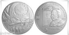Ukraine 2013 Coin 5 UAN hryvnia The loop of Nesterov aviation