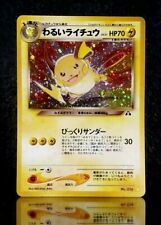 Pokemon Dark Raichu Neo Secret Rare White Star Japanese - NM