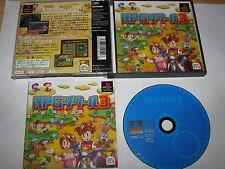 RPG Tsukuru 3 RPG Maker 3 Playstation PS1 Japan import