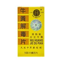 Niu Huang Jie Du Pian Beijing TongRenTang Supplement (100 Tablets) by Solstice