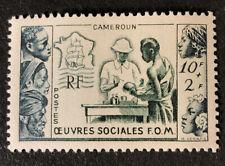 Cameroon Semi-Post Scott# B29 Mint